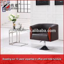 Customized new design 2014 hot sale popular modern hotel sofa