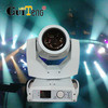 white color case Touch screen 230w beam light sharpy 7r beam moving head light