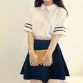 2014 la elegent uniforme scolaire japonais jupes