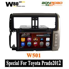 toyota land cruiser prado 2010 2011 2012 2013 accessories auto gps dvd player bluetooth navigation