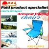 metal folding beach chair folding camping chair fabric reclining beach chair folding beach chair-bed