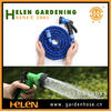 Expandable hose / expandable garden hose/ expandable flexible water hose