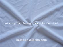 super soft nylon plain dyed fabric