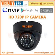 WEISKY CCTV-HD IP Camera,720P,1.0Mp cmos,H.264 compression mode,Auto IR-CUT