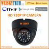 WEISKY-HD IP Camera,720P,1.0Mp cmos,H.264 compression mode,Auto IR-CUT