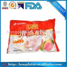 Custom frozen dumplings food packaging bags