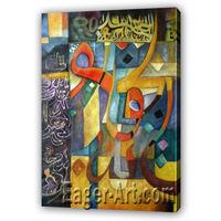 Modern Islamic Calligraphy