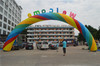 Customized Inflatable Arch for advertising and promotion