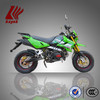2014 chongqing small motorcycle 110cc,KN110GY
