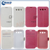 Leather wallet case for samsung galaxy win i8550 ,Stylish Leather Flip Case for samsung galaxy win i8550