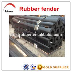 D shape marine solid rubber fender