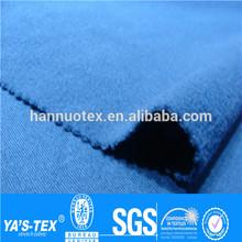 anti pilling polar fleece fabric,antistatic fabric,one side brushed fabric