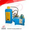 SBJ-150B Automatic metal powder briquette press