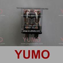 JQS-30F YUMO 30A 250V power relay