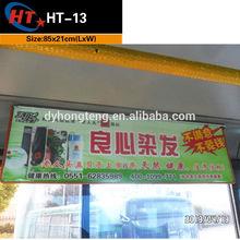 2015 New design indoor bus advertising printing