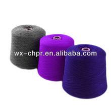 Raw white worsted 100%pure wool yarn
