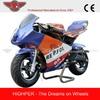 49cc Bike (PB009)