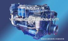 Hotsale !!! 350HP Weichai Marine Diesel Engine With Gearbox