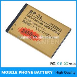 2450mAh BP-3L Gold Business Battery for Nokia Lumia 610 /603/710/900/Asha303