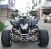 150cc black street Racing ATV Quad bike