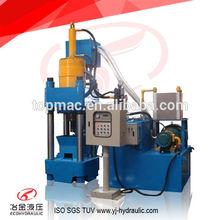 SBJ-360 automatic metal briquette press machine
