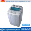 4kg Mini Portable Single Tub Semi Automatic Washing Machine with CE