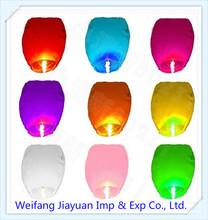 Sky Lanterns Flying Lanterns Mix Colour, wishing lantern for birthday party