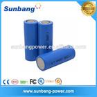 Rechargeable ICR 18500 li ion battery 3.7v 1200mah for GPS tracker/flashlight torch