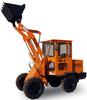 LG Cheap Price articulated mini wheel loader Mini Shovel Wheel Loader For Sale