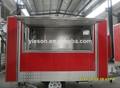Yieson oem da alta qualidade da cozinha móvel trailer móvel restaurante guincho reboque de lanche para a venda quente do cão ys-fv240