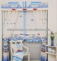 2014 china wholesale ready made curtain,reflective curtain