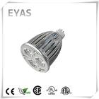 4w mr16 led bulb /spotlighting dollar tree wholesale