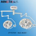 Basse température rise halogène lampe chirurgicale zf520( modèle classique)