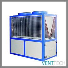 China high performance cheap air source ductless mini split heat pump