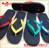 Cheap uni-sex plastic slipper for Africa