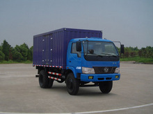 Dongfeng special vehicle with full box to delivery goods cheap prices