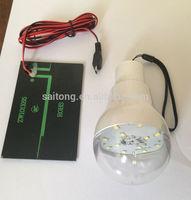 12 pcs LED Multifunction portable solar motion sensor security light