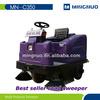 electric street sweeper, robot intelligent sweeper/yard sweeper/indoor floor sweeping machine