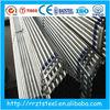 galvanized pipe low price/prices of galvanized pipe