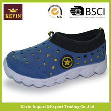 children sport shoes with prices in pakistan