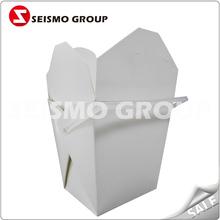2012 lunch box automatic carton box packing machinery