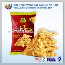 cheap packaging supplies/packaging bag supplies/plastic zipper pouch