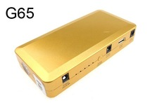 rechargeable emergency kit power bank car jump start 14000mAh with multi-function for car/mobile /laptop