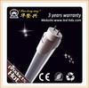 China wholesale 24w t8 red tube tuv tube led tube 8tube animal tub