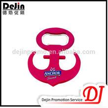 Cute shaped motorcycle key chain bottle opener