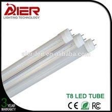 Designer best sell t8 red tube tuv tube led tube