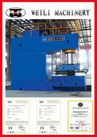 WEILI MACHINERY Top Quality Four Column waste paper hydraulic press machine