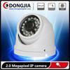 1080p P2P poe optional dual streaming security metal dome ip camera
