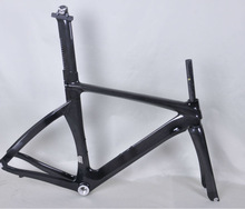 Full Carbon Triathlon Time Trial TT Bike Frame Set FM012