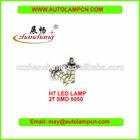 LED car lamp H7 LED car head light